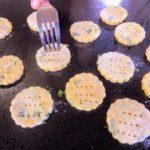 Китайские ленивые пирожки с зеленым луком